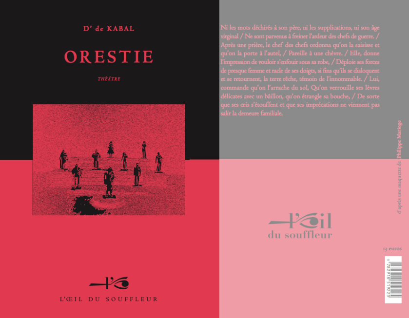 Orestie | D' de Kabal - Collection Théâtre