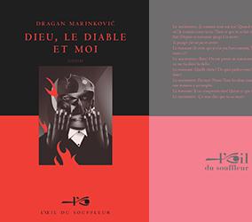 Dragan Marinković - Auteur de Dieu, le diable et moi