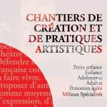 image chantiers culturels et pratique artsitique